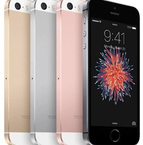 16GB Apple iPhone SE Giveaway!
