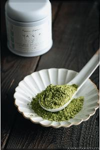 2020 Holiday Giveaway: Win premium matcha green tea powder from award-winning Japanese Green Tea Company. 3 lucky winners will be selected! The grand winner will receive free matcha for 6 months.