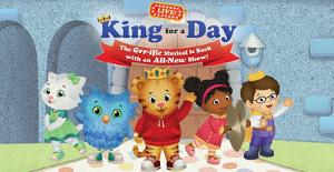 A picture of Daniel Tigers and his friends