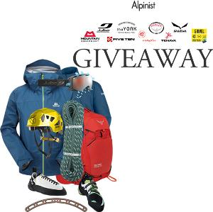 Alpinist Fall 2017 Giveaway