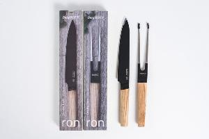 BergHOFF Carving Knife and Carving Fork Giveaway