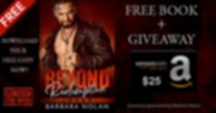 Beyond Redemption Giveaway