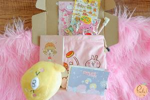 box of cute items