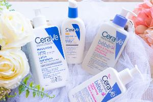 CeraVe Skincare products Giveaway