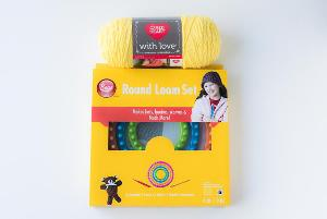 Children's Yarn and Easy Loom Set Giveaway