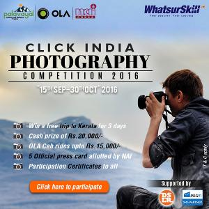 Click India Photography Competition - 2016