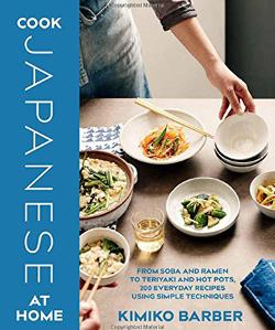 Cook Japanese at Home Recipe Book Giveaway!