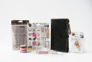 Daily journal/planner