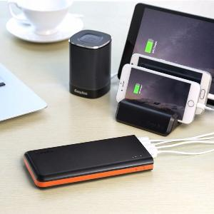 EasyAcc Monster 20000mAh Power Bank Giveaway