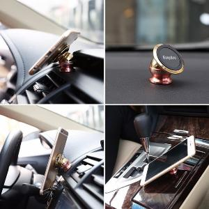 EasyAcc Universal Magnetic Car Cellphone Holder Giveaway