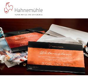 Enter for a chance to win a set of professional quality watercolour paper from The Collection by Hahnemühle!
