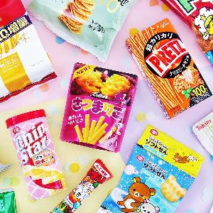 Enter this giveaway for a chance to win a Japanese Snack haul valued over $100!