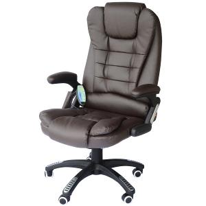 Faux Leather Adjustable Heated Executive Massage Office Chair""