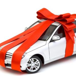 Grand Giveaway 2017 Apply Now! 4 FREE CARS and 14 incredible gifts