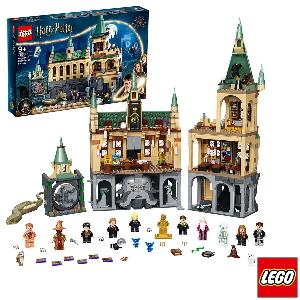 Harry Potter Lego Giveaway