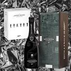 JAMES BOND & BOLLINGER GIVEAWAY