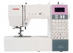 Janome sewing machine Giveaway!