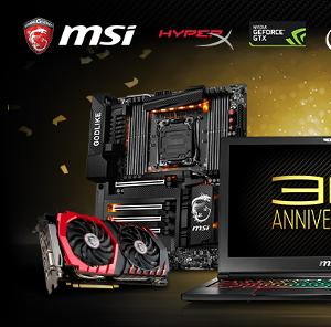 MSI advert banner