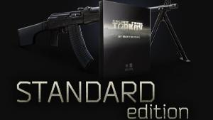 ONE LUCKY WINNER WILL RECEIVE..Escape from Tarkov standard edition!!