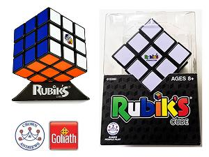 Rubik's Cubes Giveaway (Australia Residents Only)
