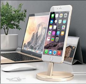 SATECHI ALUMINUM LIGHTNING CHARGING STAND FOR IPHONE!