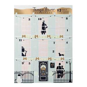 Tanya Burr 12 Day Beauty Calendar