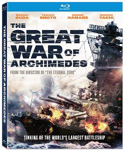 The Great War of Archimedes