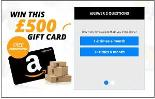 A £500 Amazon Voucher Now
