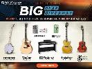 Choose which instrument you'd like to win!!