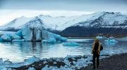 Iceland Airfare For Two + Hotel + Vip Travel Gear!