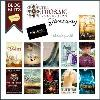 Win 11 ebooks (1 from each Mosaic Collection author) & $50 Amazon gift card