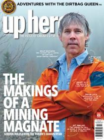 UpHere Magazine cover