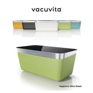 """Vacuvita® One Touch Storage System Vacuum Sealer Giveaway"""""""