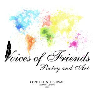 Voices of Friends: Poetry and Art