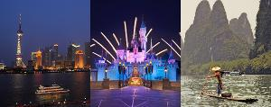 WIN: 14 days/13 nights for Two in China and the Disneyland Resort in California.