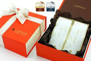 Win a Box of Gold And Silver Award Gift Set – SPECIAL EDITION (5 Winners)