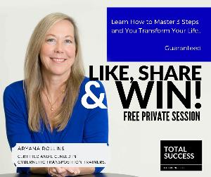 Win a Free PRIVET SESSION with Aryana Rollins
