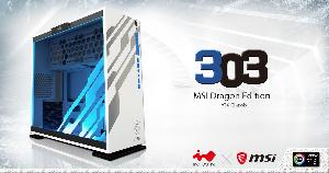 Win a Gaming PC Powered by MSI & In Win