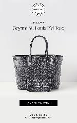 Win a Goyard St. Louis PM Tote bag