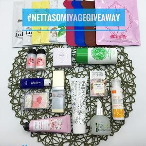 Contest Win A Japanese Skincare Beauty Products