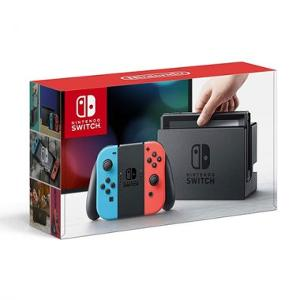 Win A Nintendo Switch Game Console!