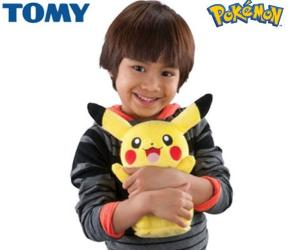 Win a Pokémon feature plush!!