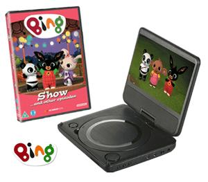 Win a Portable DVD player and Bing goodies!
