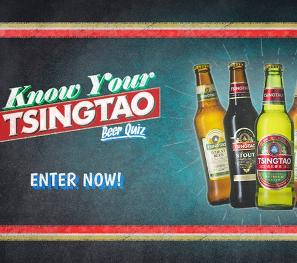 Win a selection of Tsingtao beers!