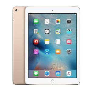 Win an Apple iPad Air 2, $100 Amazon Gift Card or a Month of Rafflecopter Premium