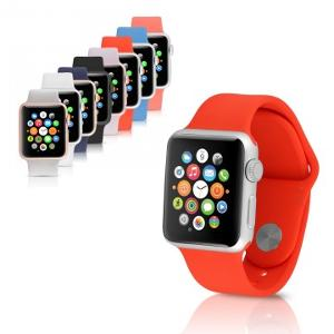 Win an Apple Watch Sport 38MM