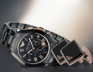 Win an Armani Watch