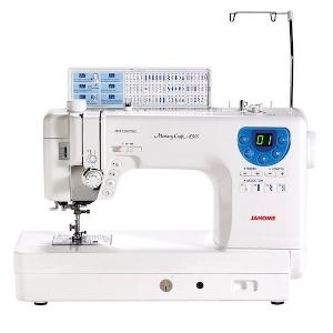 WIN: Janome Sewing Machine