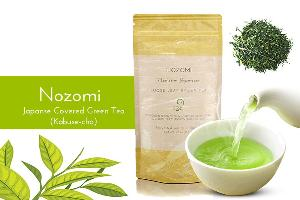 Win Nozomi green tea from the award-winning Japanese Green Tea Company today! 3 winners will be selected!