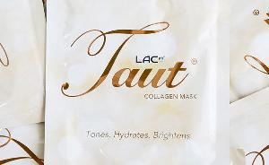 WIN: Taut Collagen Masks & $50 Gift Certificate